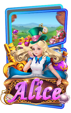 เกม Alice