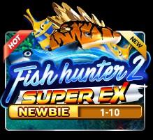 เกม Fish Hunter2
