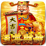 เกม Supreme Caishen