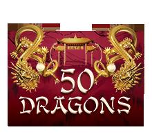 เกมFifty Dragons