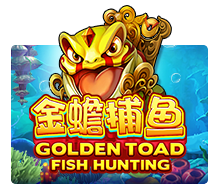 เกม Fish Hunting Goiden Toad