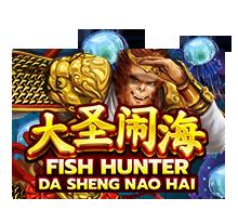 เกม Fish Hunting Da Sheng Naohai