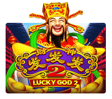 เกม Lucky God Progressive2