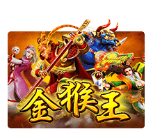 เกมJOKER Golden Monkey King