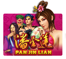 เกมPan Jin Lian