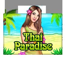 เกม Thai Paradise