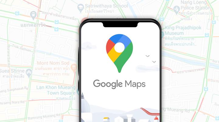 แผนที่ google map